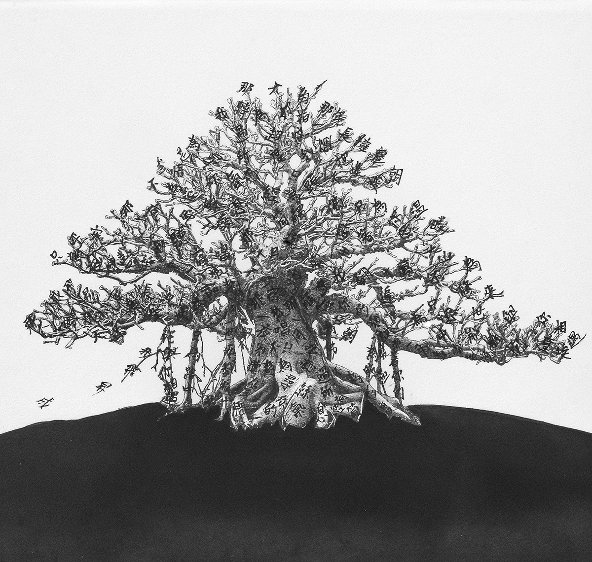 Bonsai Series III – no. VII, 2011, black ink on lithographs, 26 x 31 cm