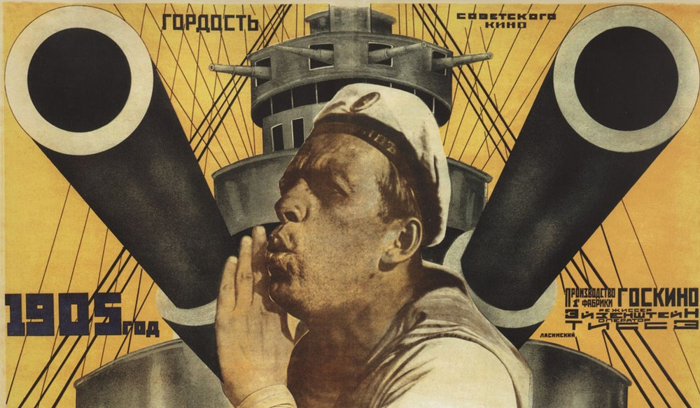 Reel Classics: The Girl with the Hatbox (1927) + Battleship Potemkin (1925)