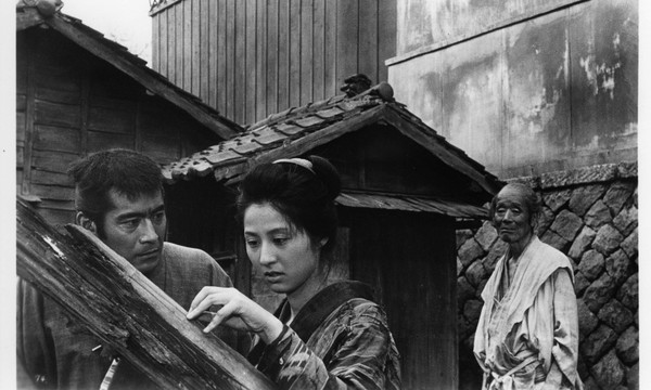 REEL CLASSICS:  Donzoko (the Lower Depths) (1957)
